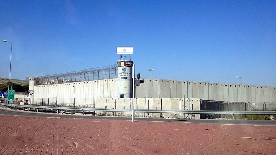 Ofer Prison, an Israeli incarceration facility in the West Bank, between Ramallah and Giv'at Ze'ev. It is one of three facilities of the same nature, including Megiddo and Ktzi'ot prisons. Credit: Wikimedia Commons.