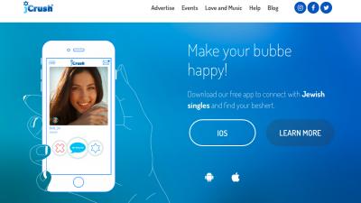 JCrush homepage. Credit: Screenshot.