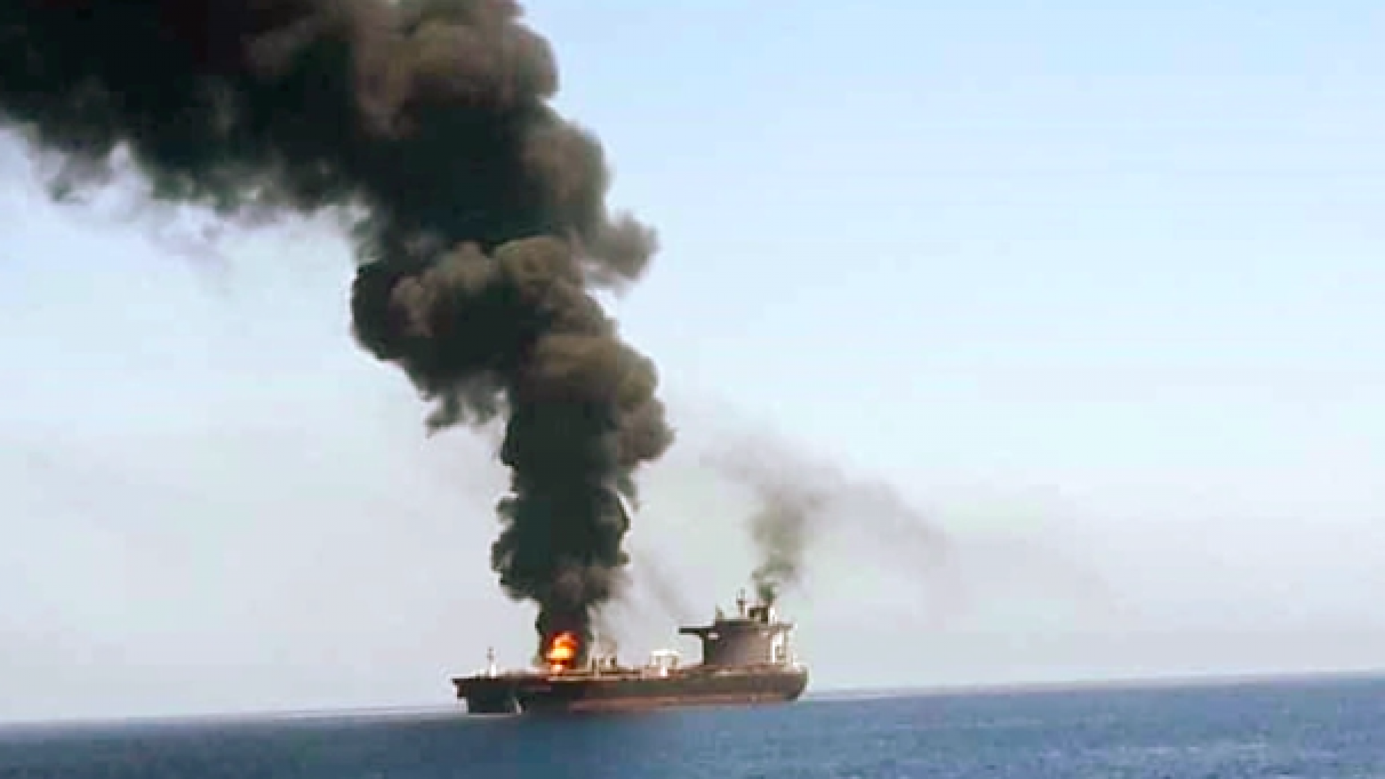 Image result for PHOTOS OF TANKERS HIT BY IRAN