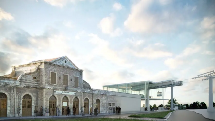 A mock-up of the First Station cable-car station in Jerusalem, which is currently in approval phases. Source: Jerusalem Development Authority.
