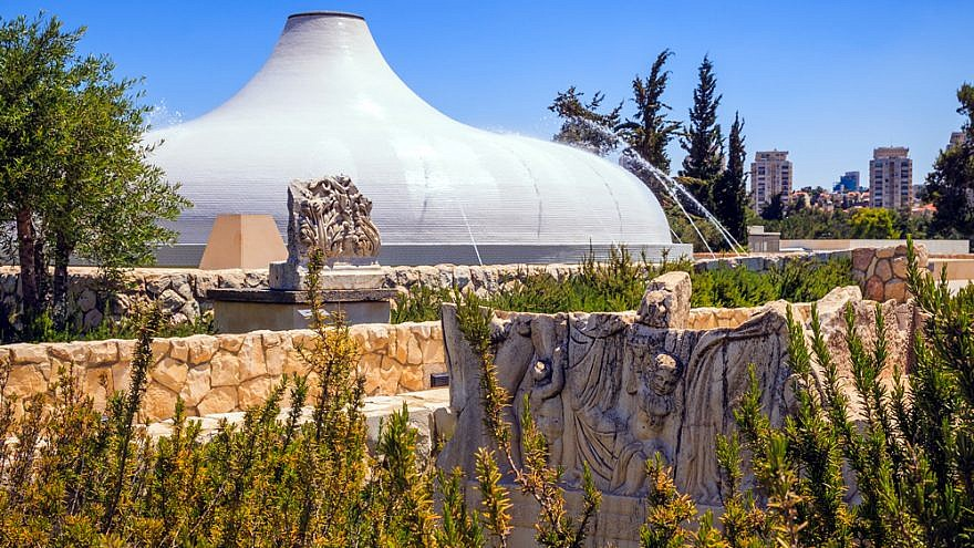 A view from the Billy Rose Art Garden of the cooling dome over the Shrine of the Book, which houses the Dead Sea Scrolls. Credit: Edmund N. Gall via Wikimedia Commons.