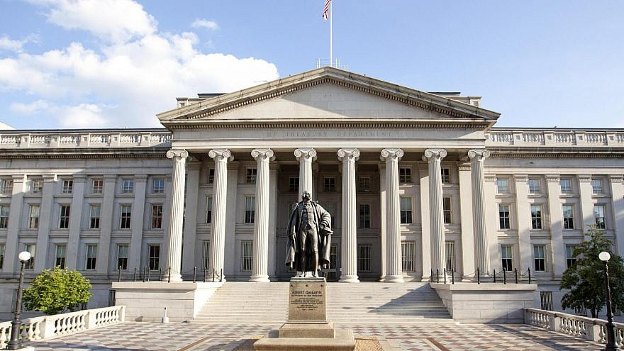 U.S. Department of Treasury headquarters in Washington, D.C. Credit: Wikipedia.