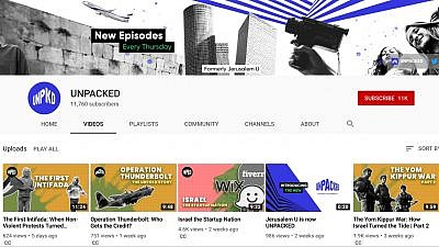 "A screenshot of Jerusalem U's ""Unpacked"" YouTube channel. Credit: Screenshot."