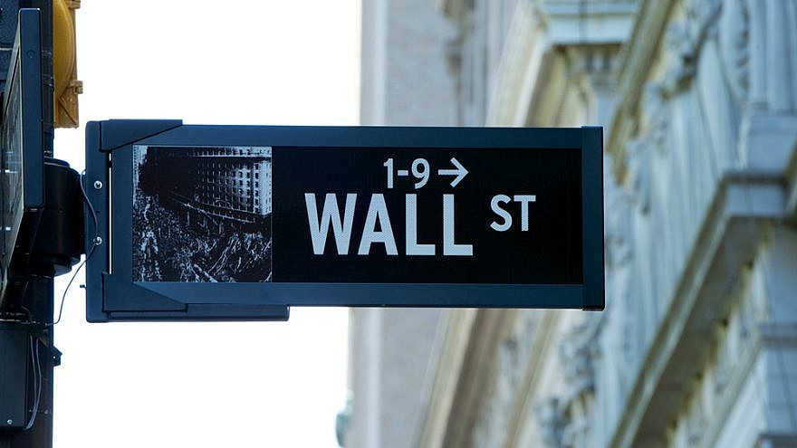 Wall Street sign, New York City. Credit: Vlad Lazarenko via Wikimedia Commons.
