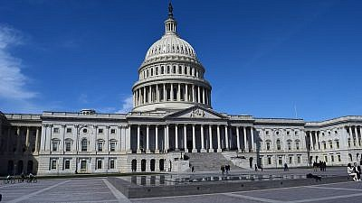 U.S. Congress. Credit: Pixabay.