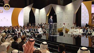 "Jared Kushner - President Donald Trump's son-in-law and senior adviser addressing the Bahrain ""Peace to Prosperity"" summit in Bahrain. Credit: Screenshot."