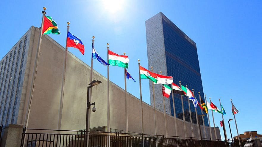 The United Nations building in New York City. Credit: Wikimedia Commons.