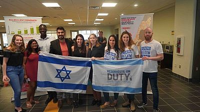 Pro-Israel students at George Mason University in the spring of 2019. Credit: Reservists on Duty.