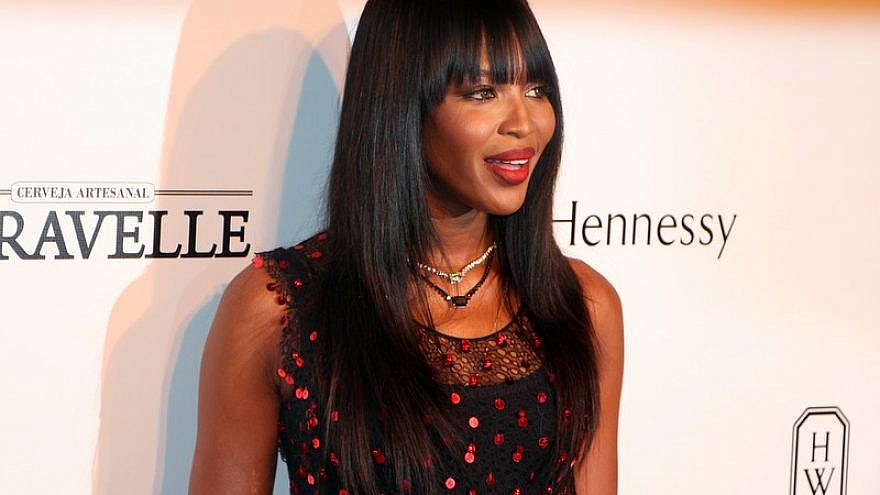 International supermodel Naomi Campbell. Credit: Flickr.