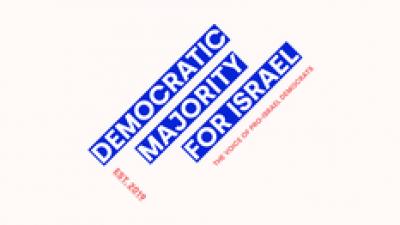 Democratic Majority for Israel logo. Credit: Wikimedia Commons.