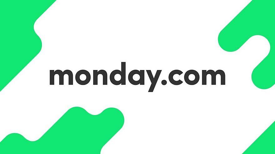 Israeli startup Monday.com logo. Credit: Facebook.