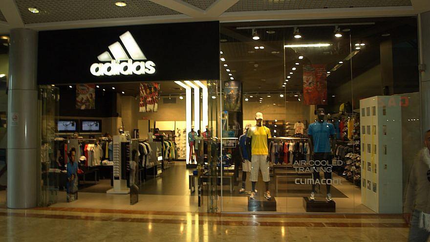 Adidas in a Tel Aviv mall. Credit: David Shankbone via Flickr.