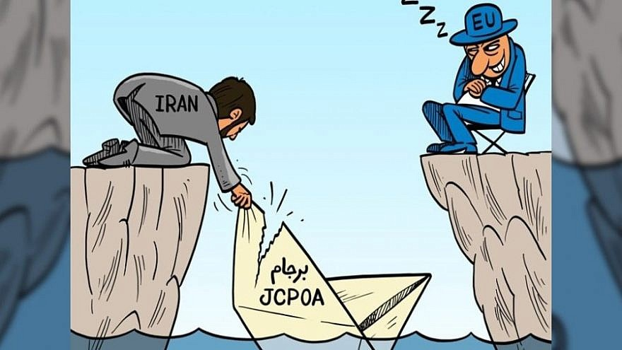 Iran seeks to salvage the 2015 nuclear deal while Europe snoozes. Credit: Iranian press.