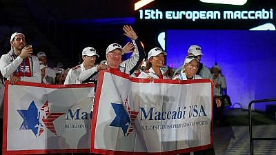The American delegation at the 15th European Maccabi Games in Hungary. Credit: European Maccabi Games via Facebook.