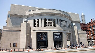 U.S. Holocaust Memorial Museum in Washington, D.C. Credit: Phil Kalina/Flickr.