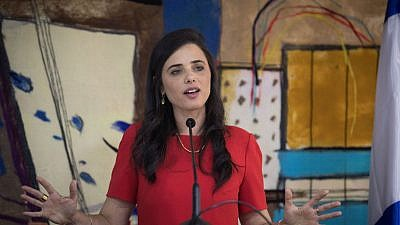 Israeli Justice Minister Ayelet Shaked speaks during her farewell ceremony at the Ministry of Justice offices in Jerusalem, June 4, 2019. Photo by Hadas Parush/Flash90.