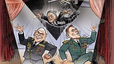 A political cartoon by Ben Garrison, who was invited to the White House social-media summit scheduled for July 11, 2019. Credit: Jake Tapper/Twitter.