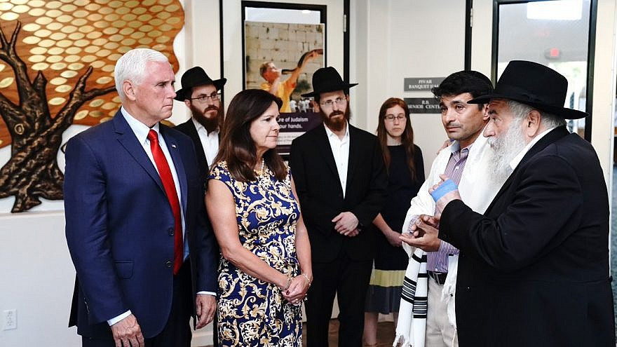 U.S. Vice President Mike Pence and his wife, Karen, meet with Rabbi Yisroel Goldstein at Chabad of Poway on July 11, 2019. Credit: Vice President Mike Pence/Twitter.