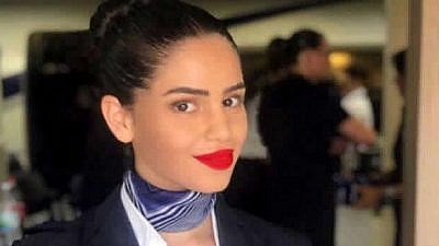 Merach Kara becomes the first El Al flight attendant from the Druze community.