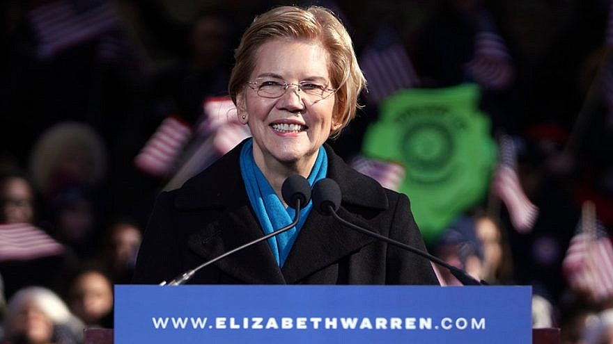 Sen. Elizabeth Warren (D-Mass.) announces her run for the 2020 presidential elections, Feb. 9, 2018. Credit: Flickr via Wikimedia Commons.