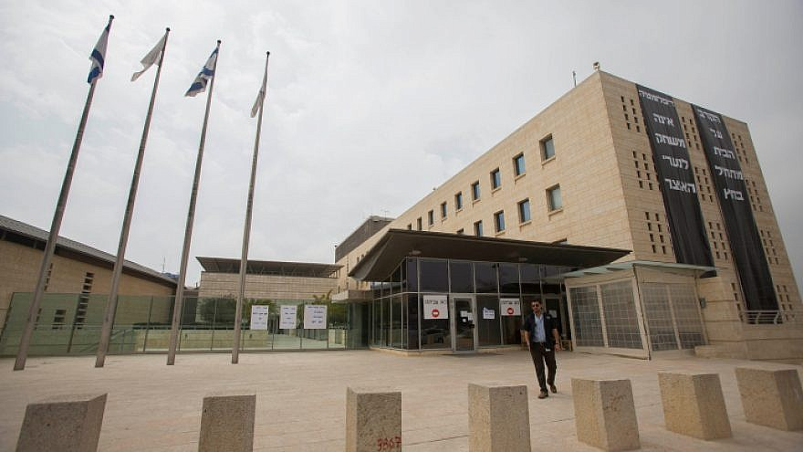 The Foreign Ministry building in Jerusalem on March 24, 2014. Photo by Yonatan Sindel/Flash90.