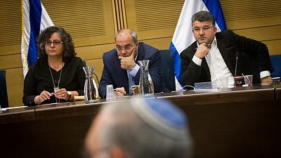 From left: Knesset members Aida Touma-Sliman, Ahmad Tibi and Yosef Jabareen attend a Knesset committee meeting on April 13, 2016. Photo by Miriam Alster/Flash90.
