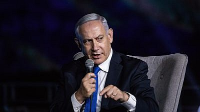 Israeli Prime Minister Benjamin Netanyahu speaks at a conference at the Davidson Center in Jerusalem's Old City on June 27, 2019. Photo by Aharon Krohn/Flash90.