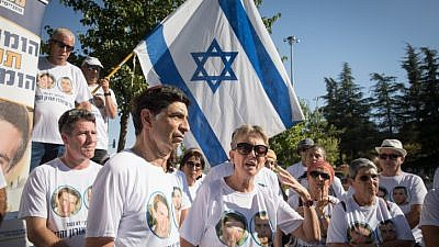 """The parents of captured IDF soldier Hadar Goldin and other family members and supporters gather outside the state memorial ceremony for """"Operation Protective Edge"""" at Mount Herzl in Jerusalem on July 23, 2019. Photo by Noam Revkin Fenton/Flash90."""