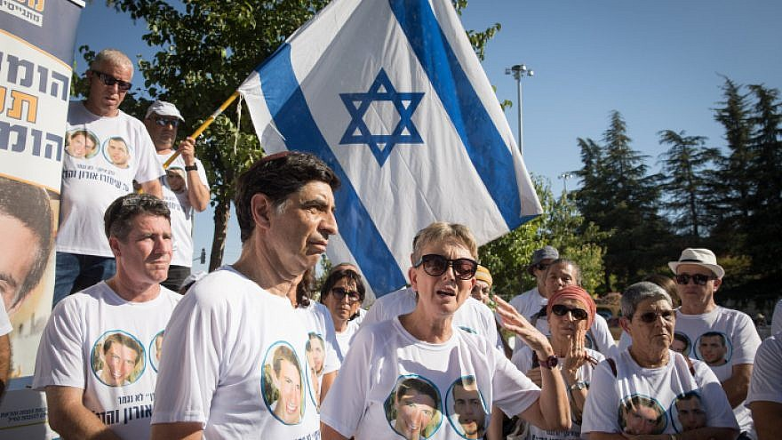 """Bereaved parents of Hadar Goldin and other family members and supporters gather outside the state memorial ceremony for """"Operation Protective Edge"""" at Mount Herzl in Jerusalem on July 23, 2019. Photo by Noam Revkin Fenton/Flash90."""