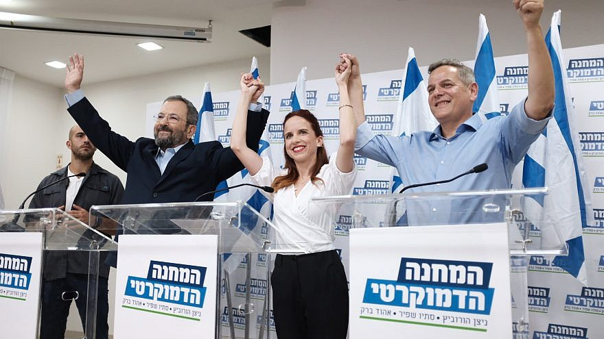 Meretz Party chair Nitzan Horowitz, former Israeli prime minister and leader of Israel Democratic Party Ehud Barak and Israeli MK Stav Shaffir hold a press conference in Tel Aviv announcing their newly formed Democratic Camp political alliance, on July 25, 2019. Photo by Tomer Neuberg/Flash90.
