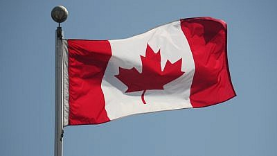 Canadian flag. Credit: Wikimedia Commons.