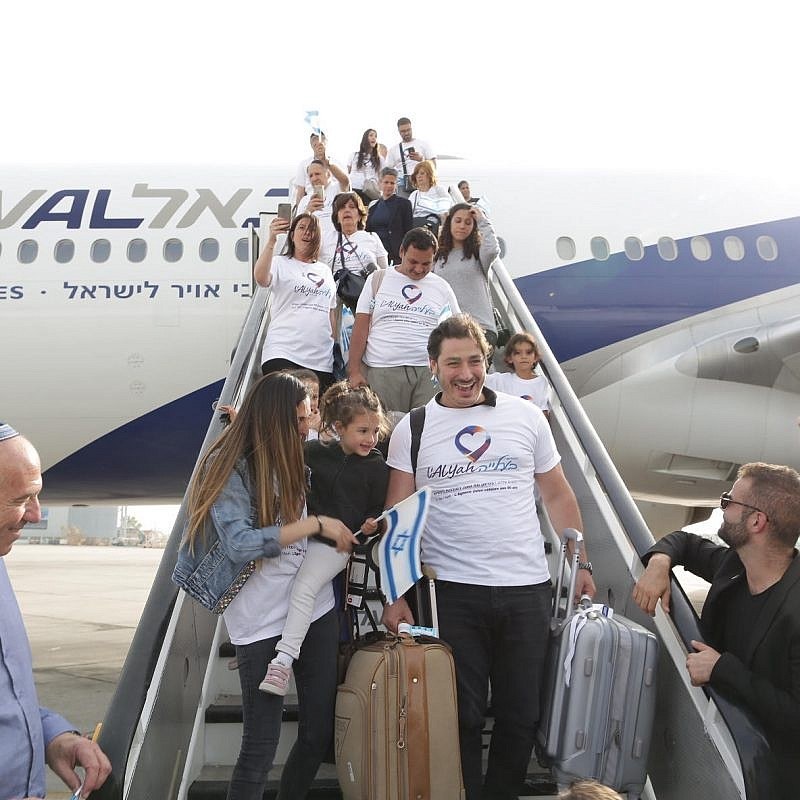 Teddy and Rachel Gnassia, and their three children, arriving in Israel. Credit: The Jewish Agency for Israel.