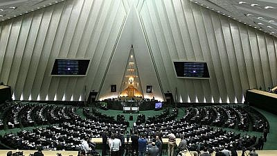 A view inside the Iranian Parliament. Credit: Mahdi Sigari via Wikimedia Commons.