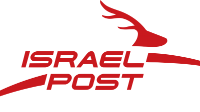 Israel Post logo. Credit: Courtesy.