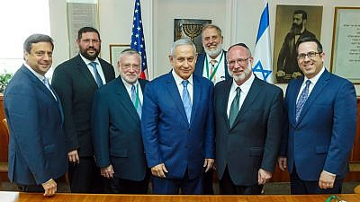 Orthodox Union leaders meet with Israeli Prime Minister Benjamin Netanyahu to talk about boosting Jewish-identity issues and funding for adults and youth in the United States, July 16, 2019. Photo by Eliyahu Yanai.