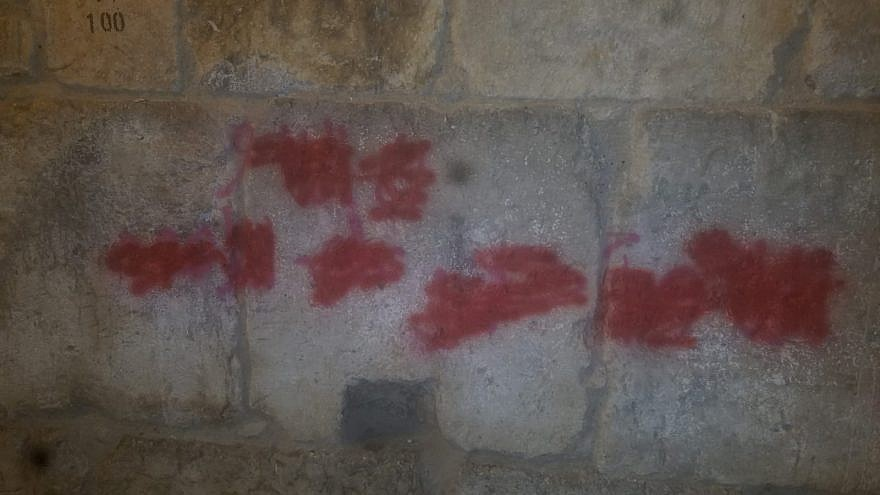 What to do after 'slaughter the Jews' is spray-painted in Arabic on