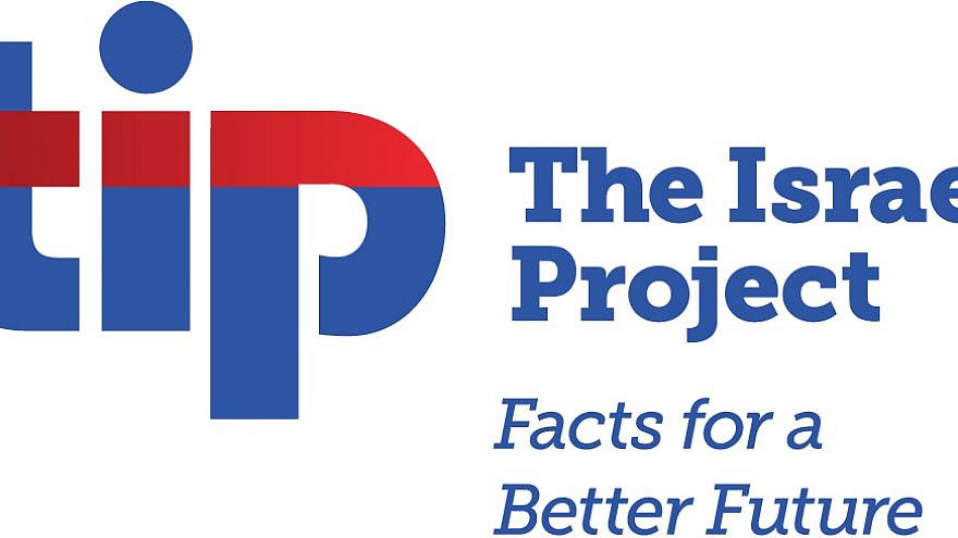 The Israel Project logo.