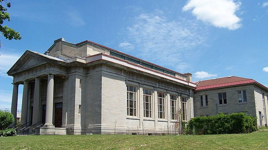 Temple Concord in Syracuse, N.Y. Credit: Wikimedia Commons.