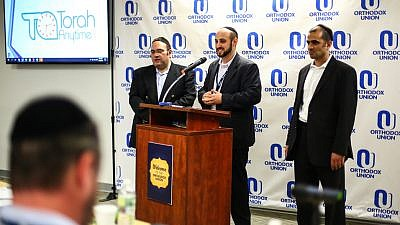Torah Anytime presenting their project in the 2018 Impact Accelerator competition. Credit: OU.