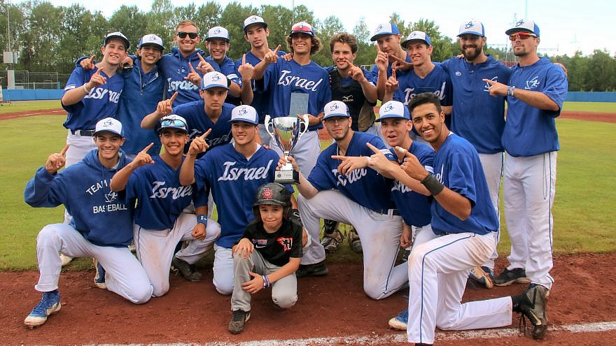 The Israel national U18 team celebrates following their surprise win at the European Championship qualifiers in Stockholm, July 2019. Photo by Margo Sugarman.