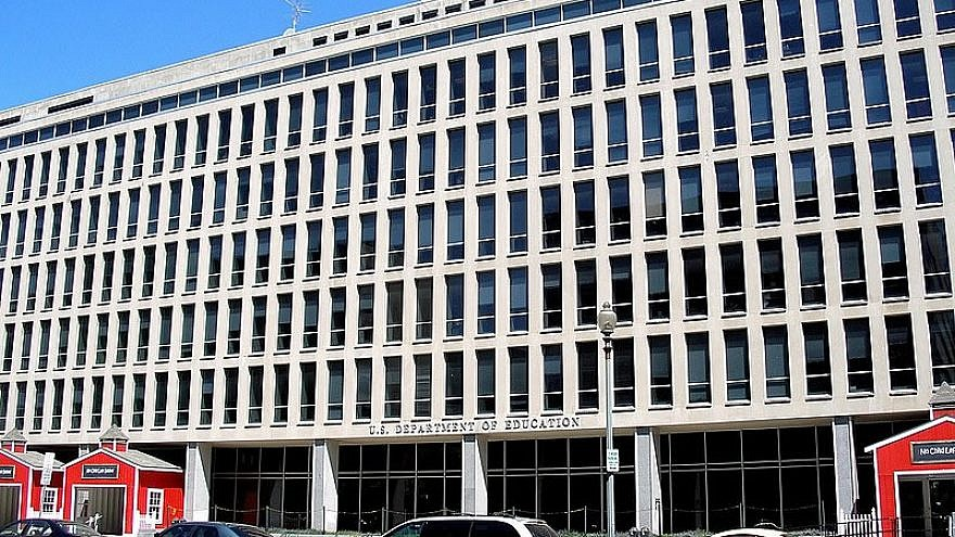 The Lyndon B. Johnson Building, headquarters of the U.S. Department of Education in Washington, D.C. Credit: Wikimedia Commons.