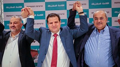 The heads of the Arab-Israeli parties Hadash, Ta'al and UAL seek a joint Arab List, July 27, 2019. Credit: Hadash.