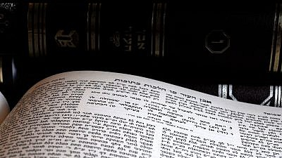 A view of Hebrew text. Credit: Beit Din of America.