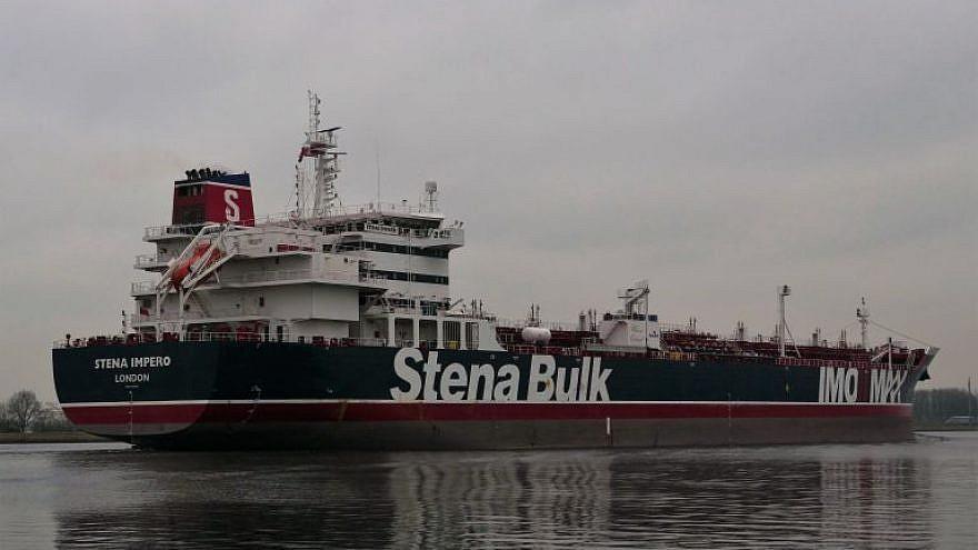 "The ""Stena Impero."" Source: Vesselfinder.com."