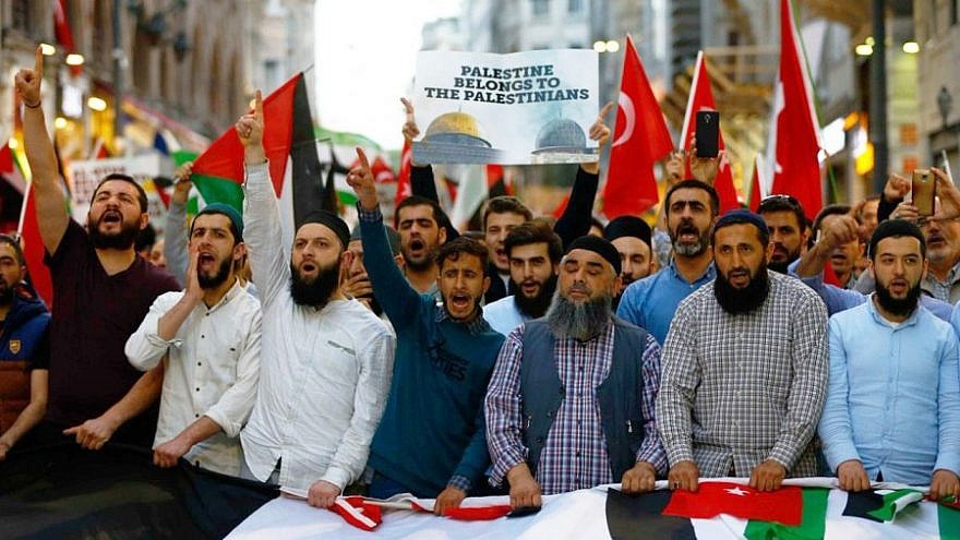 """Protesters in Turkey demonstrate against the Trump administration's """"Peace to Prosperity"""" conference and Mideast peace plan in Bahrain, July 2019. Credit: TRT Arabic, Turkey."""