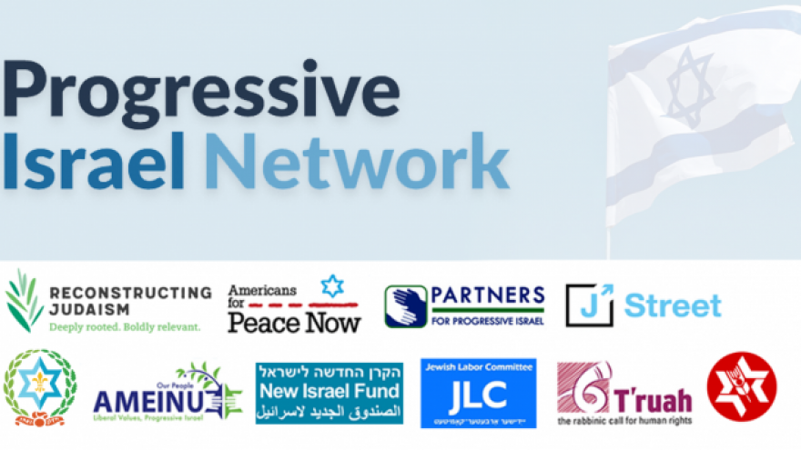 The logo for the Progressive Israel Network.