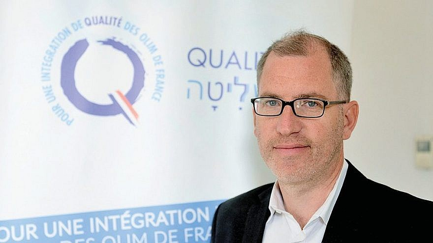 "Israel is missing out on an opportunity to settle ""tens of thousands"" of French Jews in Israel, says Ariel Kendall of the Qualita organization, which provides outreach for French immigrants. Credit: Courtesy."