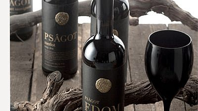 Psagot Winery lables. Credit: Psagotwines.com.