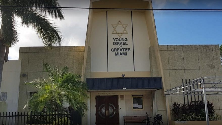 A view of the Young Israel of Greater Miami. Credit: Google Maps Screenshot.