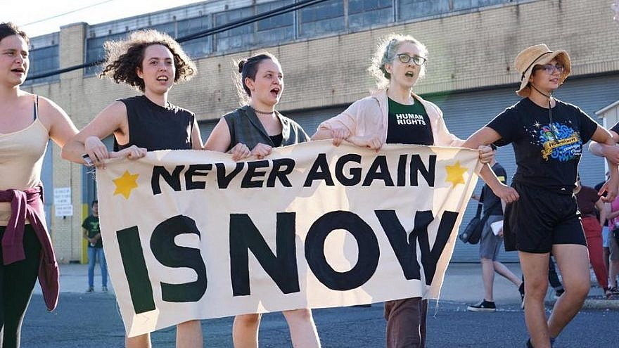 IfNotNow members protesting Immigration and Customs Enforcement (ICE) on July 3, 2019. Credit: IfNotNow via Facebook.